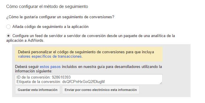 conversion-server-to-server
