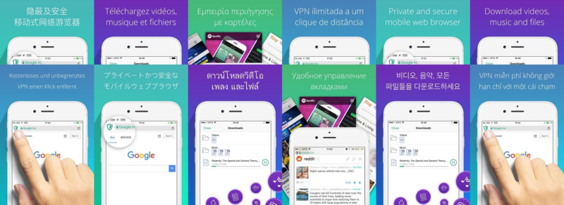 TheTool App screenshots localization