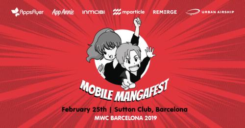 Megafest AppsFlyer